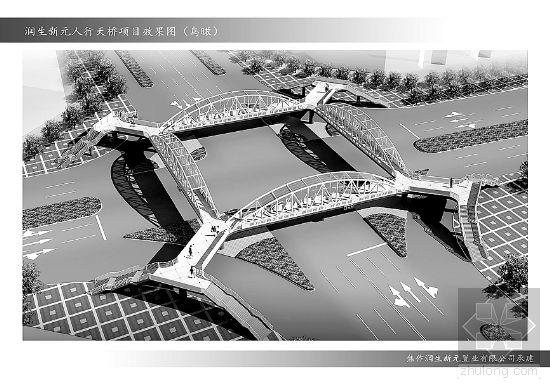 图② 天桥规划设计效果图.-焦作 九座人行天桥预计五一前亮相